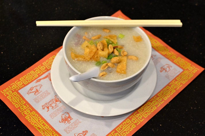 Porridge at Har Lam Kee